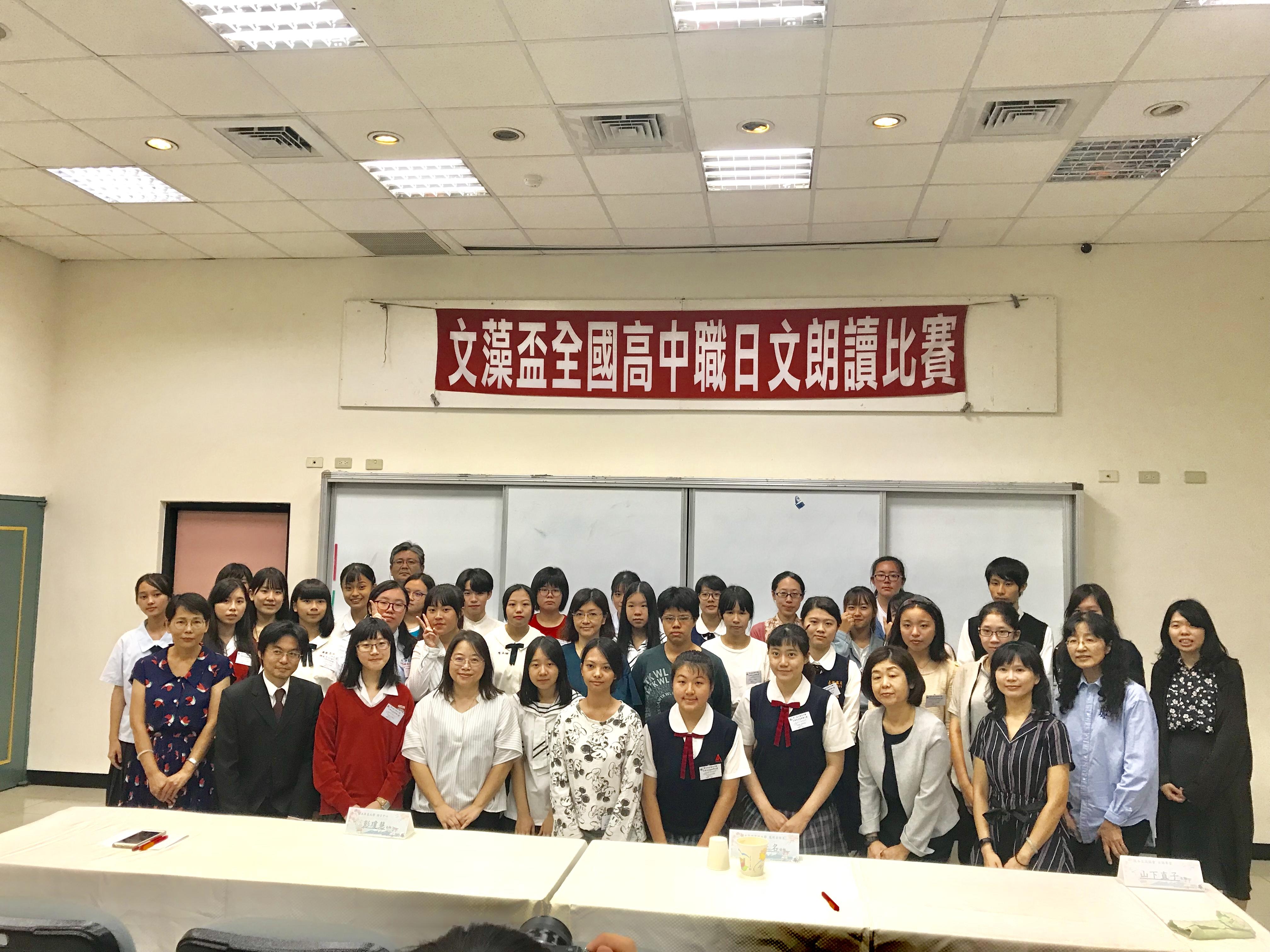 2018/10/27 第九屆文藻盃全國高中職日文朗讀比賽